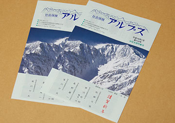 20060115001blog.jpg