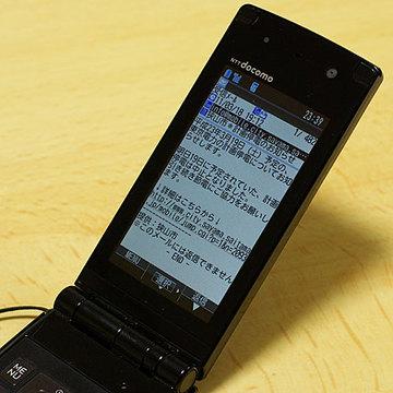 20110318001.jpg