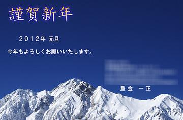 20120102001.jpg