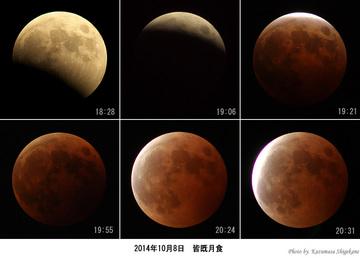 20141008-lunar-eclipse.jpg