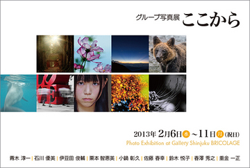 postcard_b2_1.jpg
